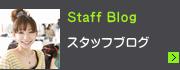 美容室PassioN志村三丁目店スタッフブログ