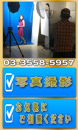 写真撮影 美容室パッション
